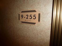 Cabin 9-255