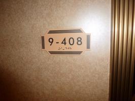 Stateroom 9-408